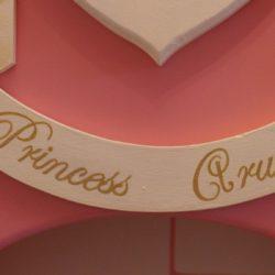 Title banner of Arwen's Castle